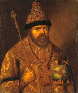 портрет Алексея Михайловича Романова