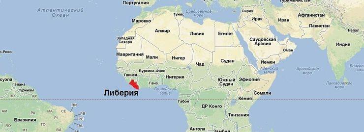 карта с отмеченной на ней Либерией