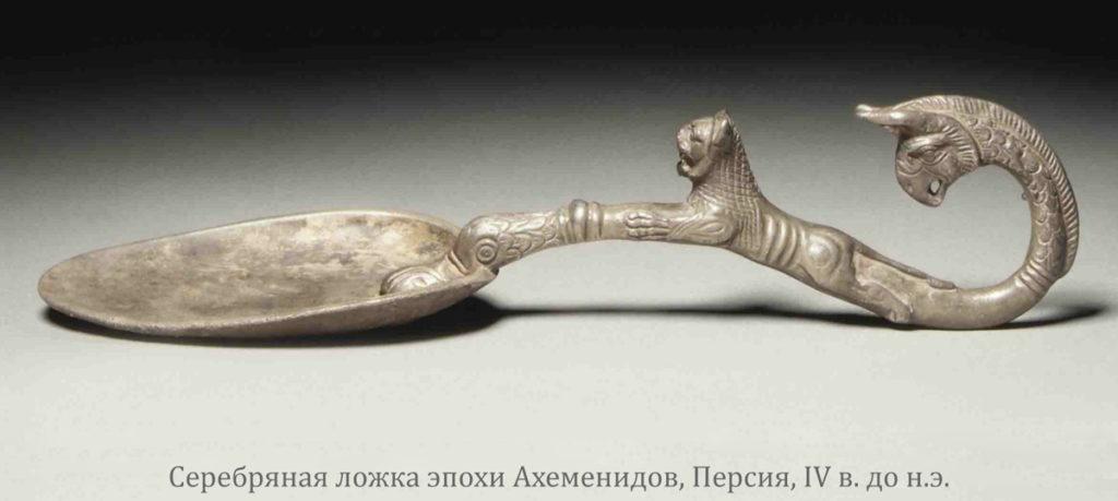 древняя ложка